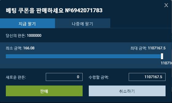 11만 수익.png